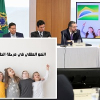 """Governo Bolsonaro usa foto de site árabe para campanha """"Pró-Brasil"""""""